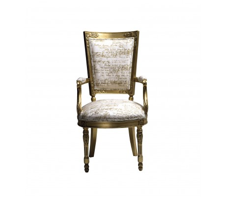 DORIS DINING-ROOM ARMCHAIR, C.O.M.